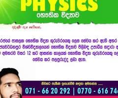 A/L Physics Individual Class