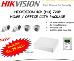 NEMICO  CCTV 4- CHANNEL CAMERA PACKAGE