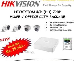 Nemico-CCTV-4-Channel-Camera-Package