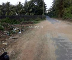 Land Close to Kaduwella Town.for sale
