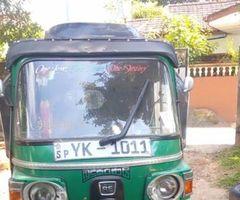 Yk three wheel for sale