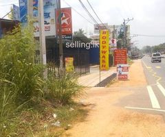 LAND FOR COMMERCIAL PURPOSE