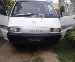 Toyota townece cr27 van for sale