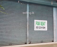 Shop for Rent at Imbulgoda