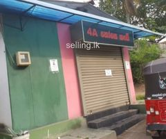 Shop for rent in kolonnawa