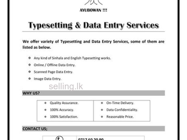 Typesetting & Data Entry Services