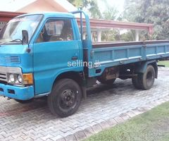 Isuzu wide lorry