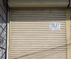 SHOP FOR RENT IN PANNIPITIYA