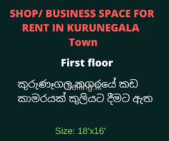 Business space/ Shop for rent in Kurunegala town.