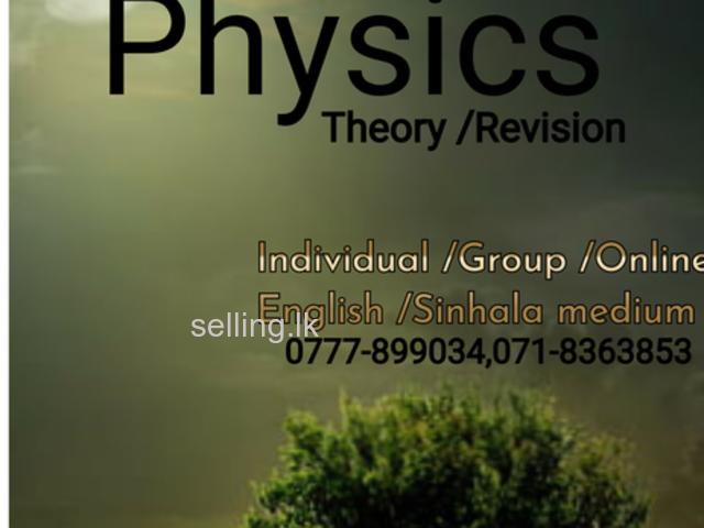 Physics Sinhala and English medium