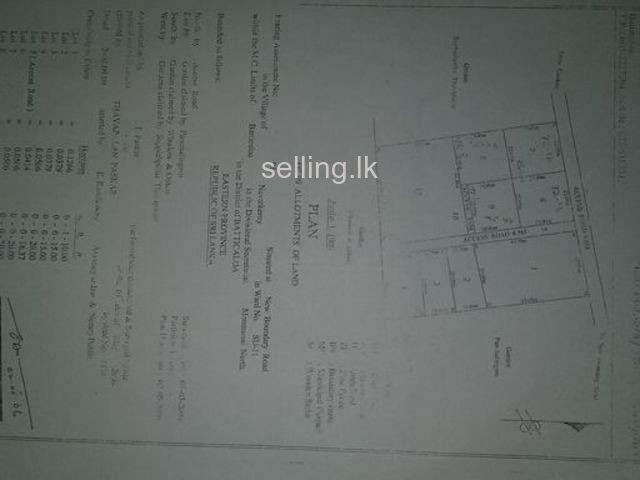 Land for Sale in  Batticaloa