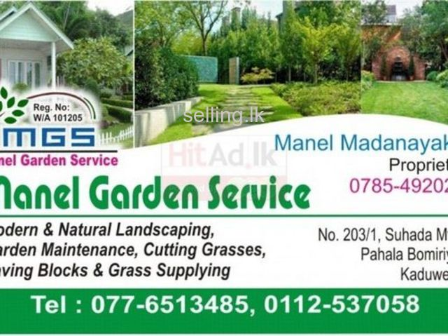 Manel Garden Grass Interlock Landscaping