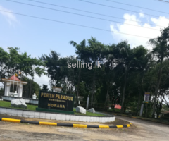 Land for sale horana
