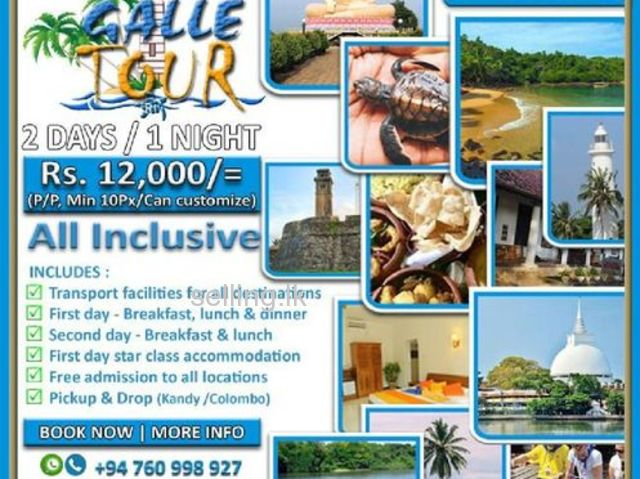 GALLE TOUR PACKAGE 2 Days 1 Night