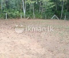 land for sale Kadawatha