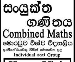 AL Combined Maths ( සංයුක්ත ගණිතය  )