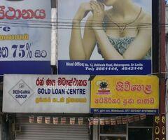 Kiribathgoda Town - Kandy road facing shops for sale