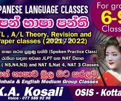 Japanese Language Classes in Kottawa