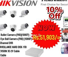 HIKVISION 6CH (FHD) 1080P/2MP/HOME/OFFICE CCTV PACKAGES