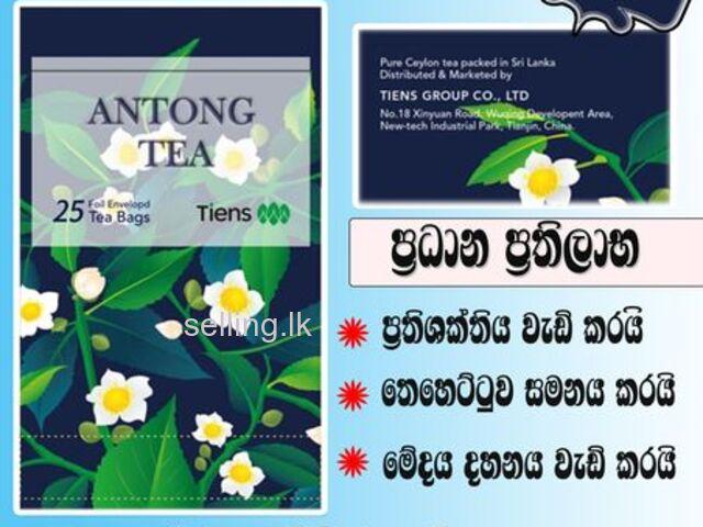 Antong Tea