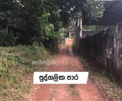 land for sale Bandaragama