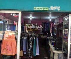 shop for sale in barawakumbuka