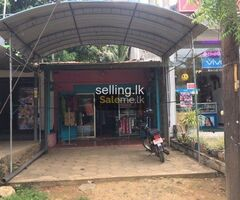 shop for sale in barawakumbuka
