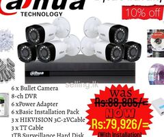 DAHUA 6CH/2MP/1080P/HOME/CCTV PACKAGE