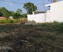 Land for sale in Ranala