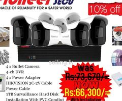 PIONEER 4CH/5MP/HD/1080P/HOME/OFFICE CCTV PACKAGE