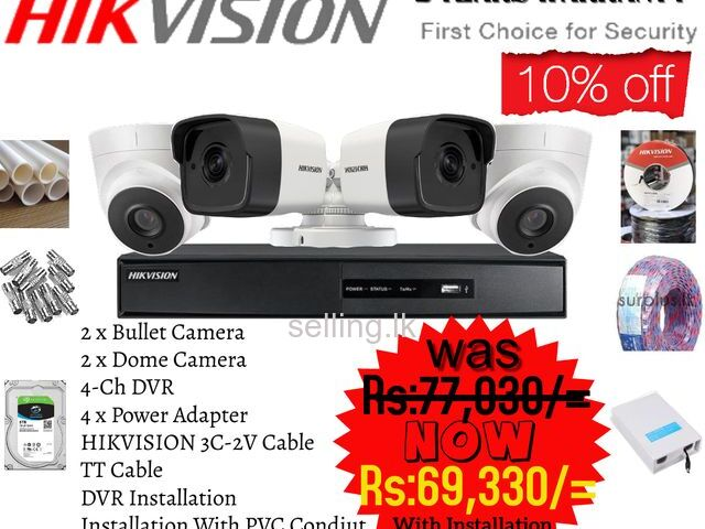 HIKVISION 4CH/2MP/HD/1080P/HOME/OFFICE CCTV PACAGE