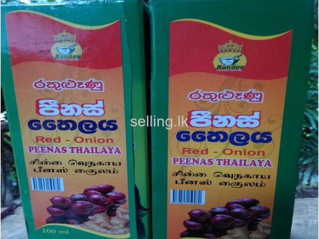 Natural World Sri Lanka Keratin Smoothing Therapy Hair Treatment Oil 100ml Red Onion Peenas Thailaya