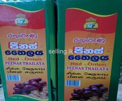Natural World Sri Lanka Keratin Smoothing Therapy Hair Treatment Oil 100ml Red Onion Peenas Thailaya
