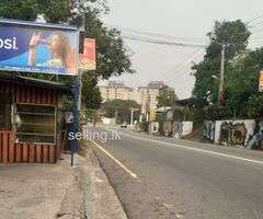 Commercial property for sale in Kottawa