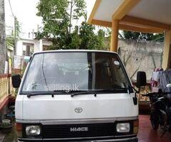 Toyota LH-51 Dual purpose vehicle