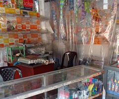 Shop for rent in Mattegoda