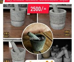 ගල් වංගෙඩි - Pottery and Ceramics Stone mortar