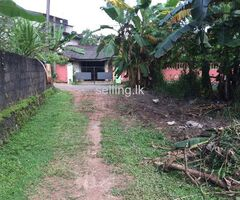 Land for Sale in Kadawatha, Mawaramandiya