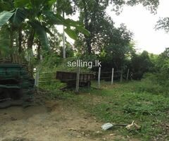 Athurugiriya 20 perch land for sale