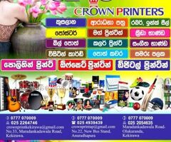 Crown Printers Kekirawa