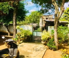 Land for sale in Piliyandala batakaththara