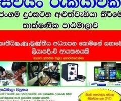 Phone repairing course Swot institute Sri Lanka