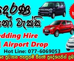 Mathugama taxi service