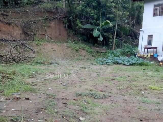Land for sale in Katugastota