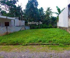 Land for Sale In Kahathuduwa (Wethara- Undurugoda)