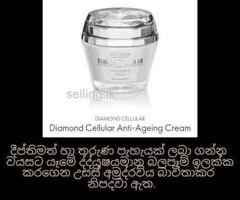 Diamond Cellular Anti Ageing Cream......,දීප්තිමත් හා තරුණ පැහැයක් ලබා ගන්න