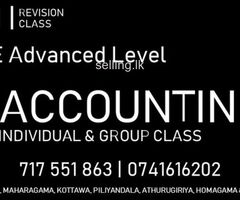 A/L Accounting 2021| Revision Class