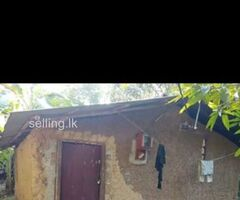 Land for sale in Kegalla
