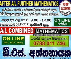 After A/L Future Mathematics - A/L Combined Mathematics online classes