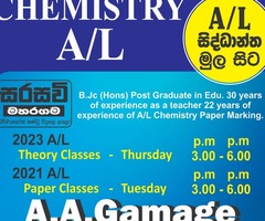 CHEMISTRY ONLINE CLASSES - Maharagama